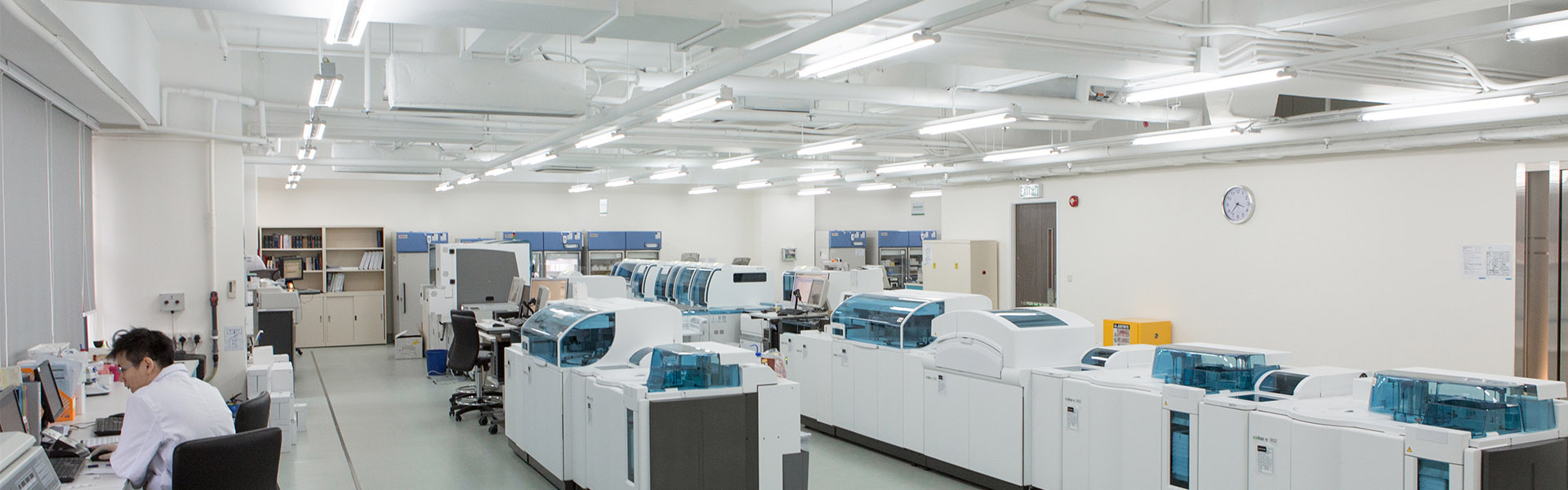 One of the Most Comprehensive Medical Laboratories in Hong Kong